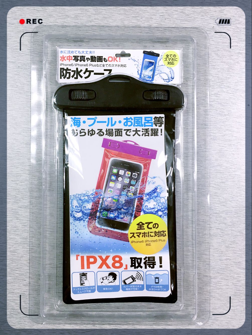waterproof phone case -1